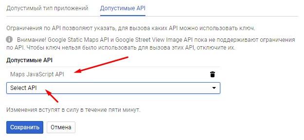 Как получить API-ключ для Google Maps 2019 | Art Lemon